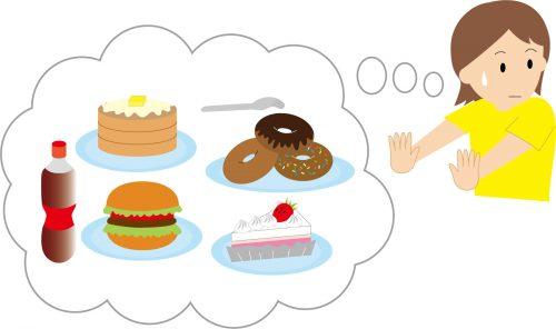ダイエット中の女性のイラスト